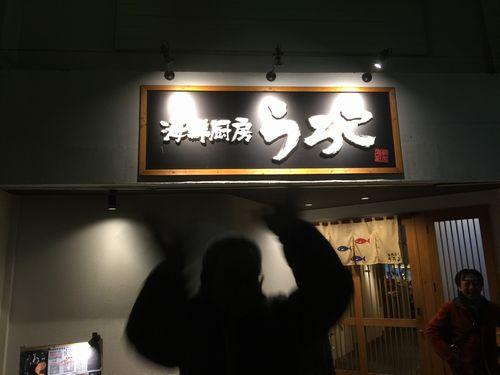 2018-12-160 (8).JPG