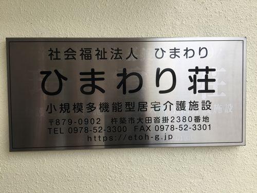 2020-01-10.JPG