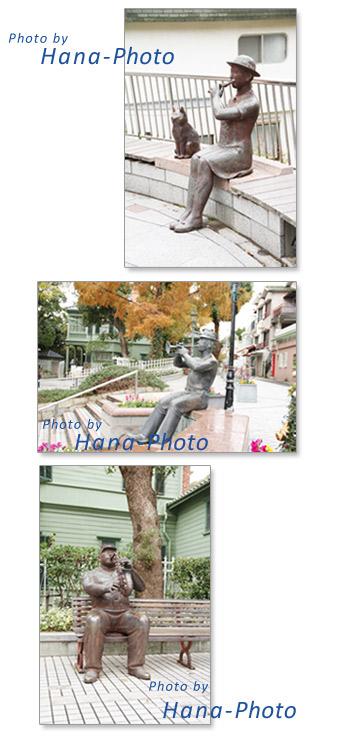 北野異人館 銅像