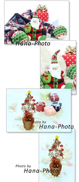 クリスマス サンタクロース プレゼント クリスマスツリー