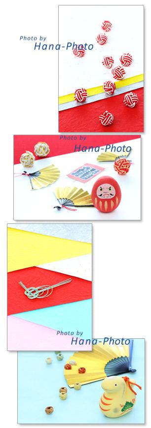 お正月 ポストカード 凧 和紙 水引 干支 扇 金色 カラフル 水引玉 寿 新春