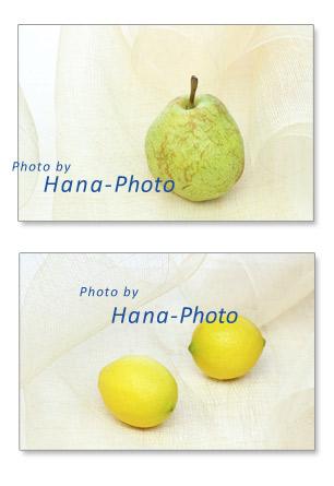 ポストカード らふらんす 檸檬 レモン れもん ラフランス ラ・フランス 秋の味覚 美味しい 酸っぱい