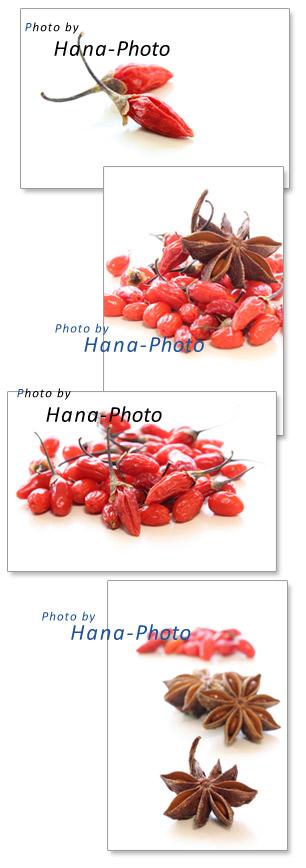 クコ クコの実 実 薬膳 生薬 漢方 漢方薬 八角 スターアニス 香