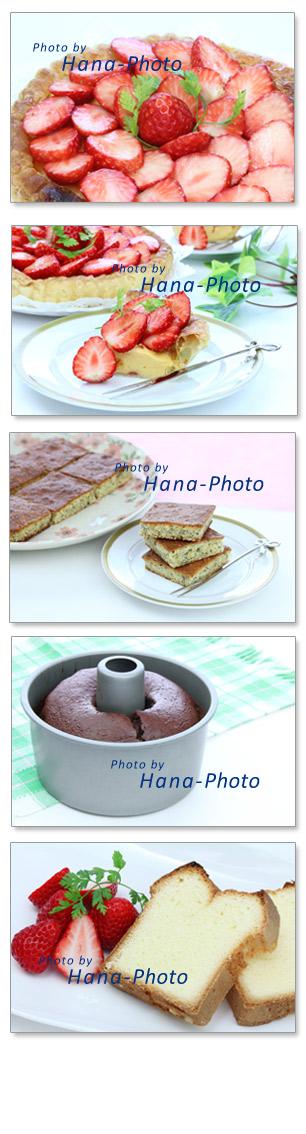 お菓子作り サンケーキ イチゴパイ 苺パイ ストロベリーパイ シフォンケーキ 紅茶ケーキ 洋菓子 手作り お菓子 スイーツ お菓子好き