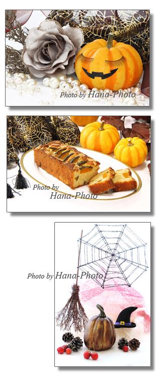 ハロウィン 収穫祭 ジャックオランタン 南瓜 秋 ペポカボチャ ハロウィン南瓜 南瓜ケーキ パウンドケーキ 箒 帽子 蜘蛛の巣
