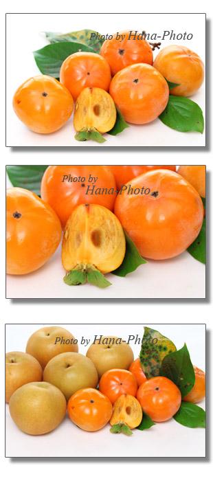 秋の味覚 秋 柿 カキ 梨 ナシ 果物 フルーツ カードテリア ポストカード