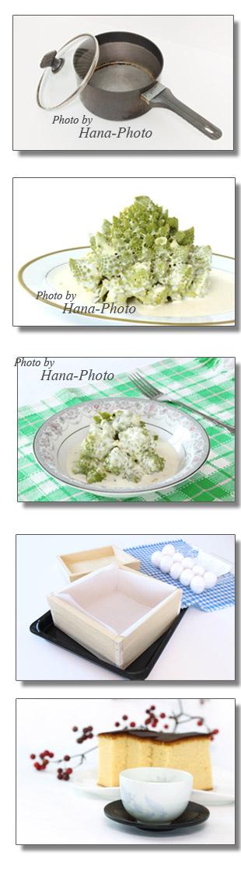 カリブロ ロマネスコ カリフラワーのミルク煮 かすてら カステラ 手作り 木枠 鍋 料理 お菓子 お菓子作り 洋食