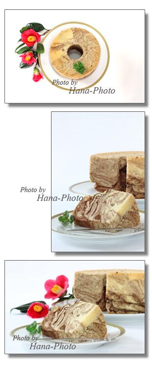 亭主のお菓子 シフォン シフォンケーキ マーブルシフォン 洋菓子 手作り お菓子 ケーキ