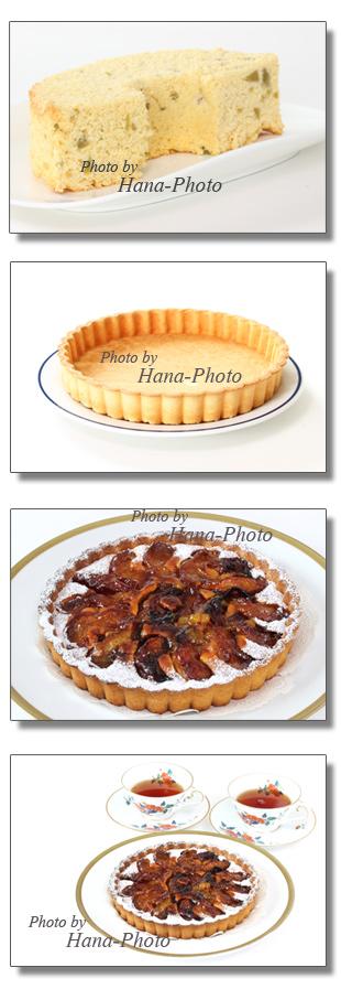 お菓子 スイーツ 洋菓子 ケーキ シフォンケーキ おから粉シフォンケーキ シフォン リンゴタルト アップルタルト 手作り