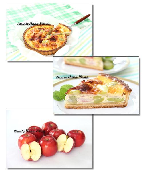 キッシュ 料理 そら豆 ソラマメ ベーコン 紅玉 リンゴ りんご