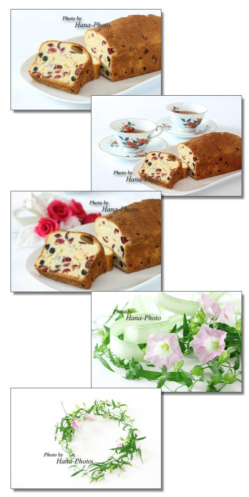 フルーツケーキ パウンドケーキ クランベリー ワイルドブルーベリー お菓子 洋菓子 手作り 昼顔 ヒルガオ リース