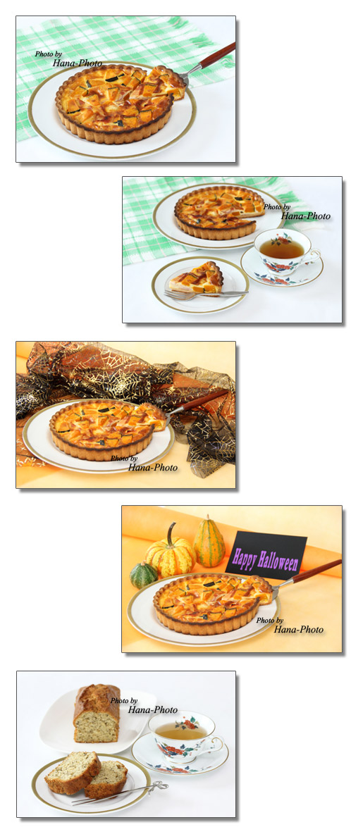 かぼちゃキッシュ キッシュ 料理 手作り ハロウィン 収穫祭 マテ茶 マテ茶パウンドケーキ パウンドケーキ