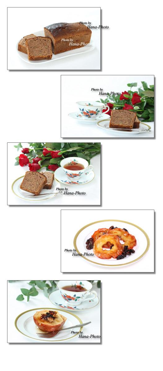 チョコレートパウンドケーキ パウンドケーキ お菓子 スイーツ ケーキ 焼りんご 焼きりんご 焼きリンゴ 焼きりんご お菓子作り