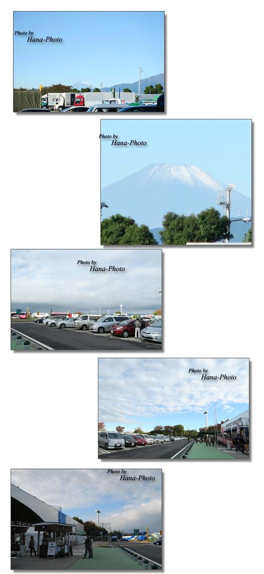 お天気 撮影日和 晴 曇り 空 青空
