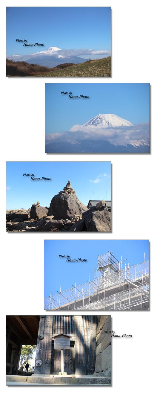 富士山 駒ヶ岳 小田原城