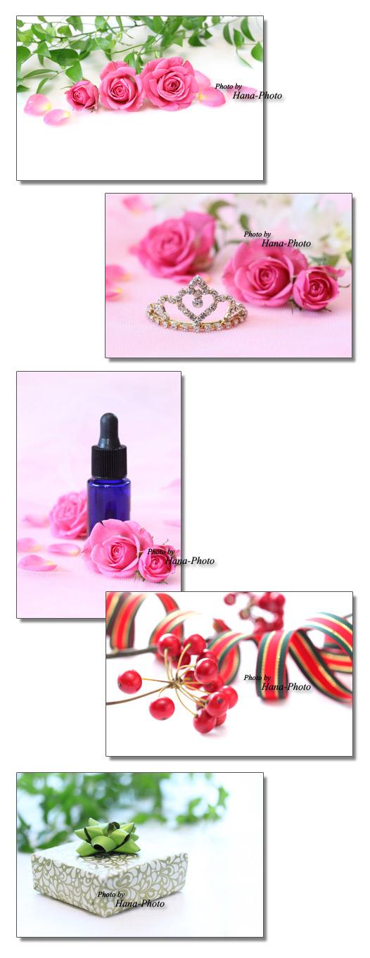 バラ ティアラ 髪飾り ウエディング アロマ アロマボトル サルトリイバラ  スマイラックス
