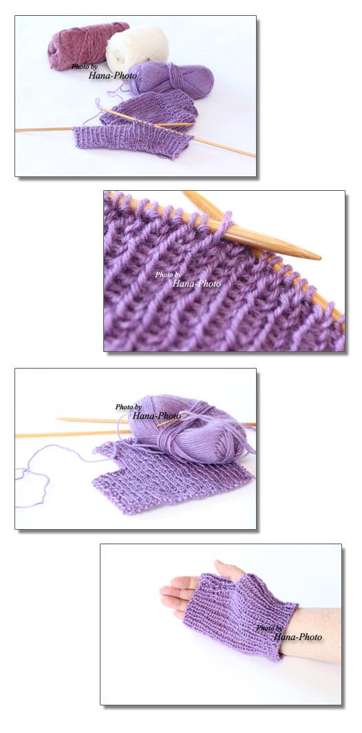 編み物 毛糸 手芸 手袋 指なし手袋 手編み 棒針編み