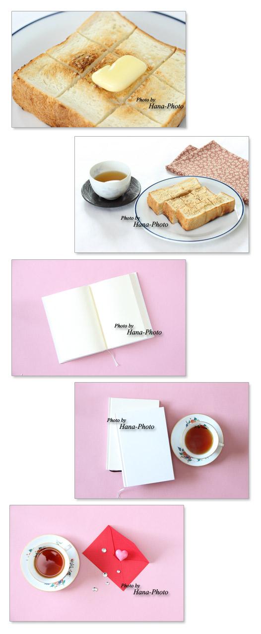 本 読みかけ 見開き トースト 食パン