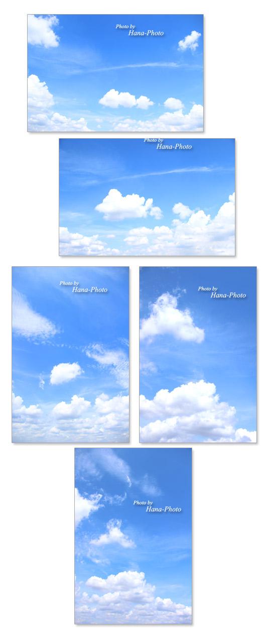 空 青空 sky ブルー 青 気象 夏 きれい 鮮やか