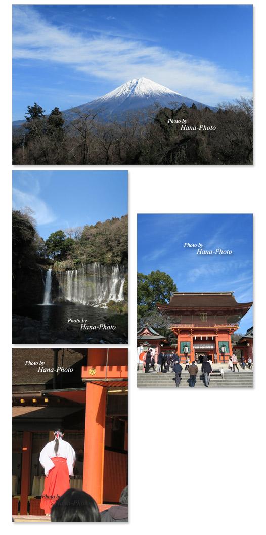 富士山 富士宮浅間神社 白糸の滝 滝 富士宮