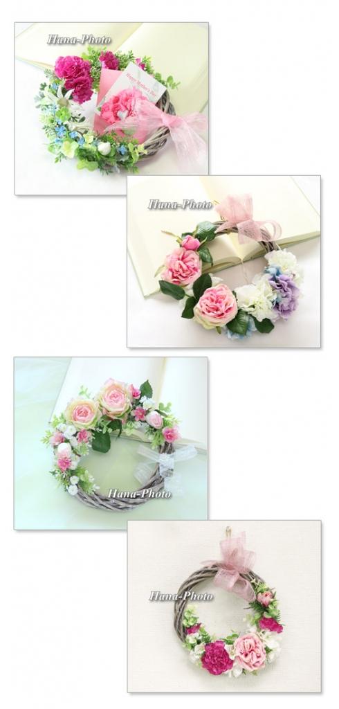 リース 母の日 カーネーション バラ フランネルフラワー ピンク フラワーリース 可愛い シンプル きれい