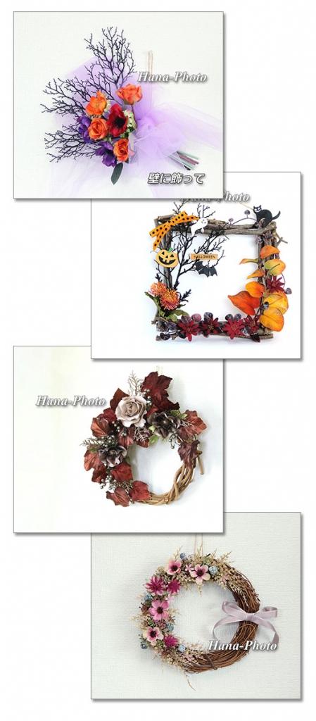リース ハロウィンリース 秋 秋リース インテリア 壁飾り