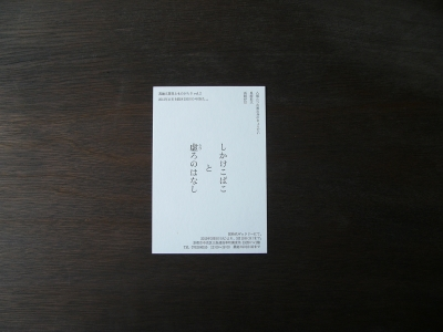 P1780007.JPG