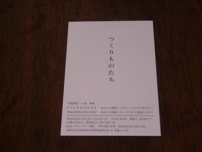 P1780579.JPG