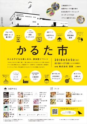 karutaichi_osaka_o.jpg