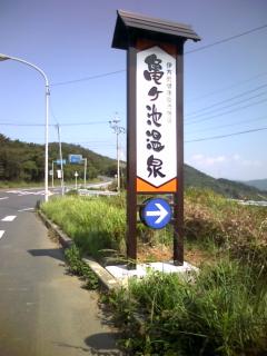 20070928130454.jpg