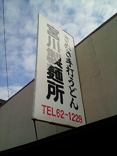 D1002428.jpg