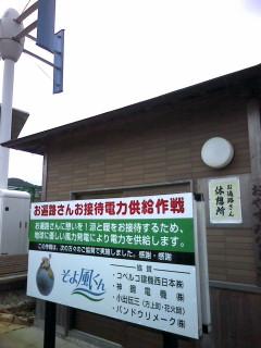 20071010120536.jpg
