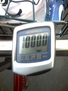 20071011161345.jpg