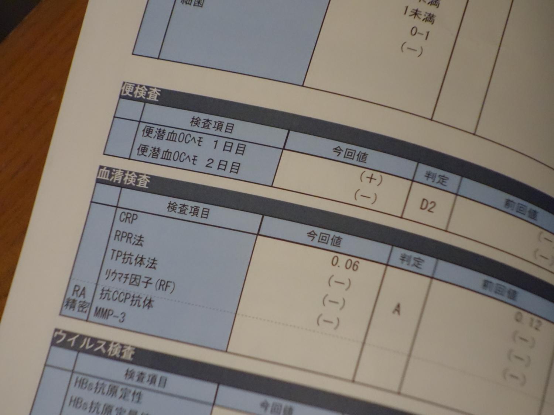 DSC09988.JPG