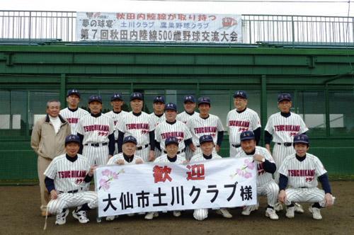 交流試合6.JPG