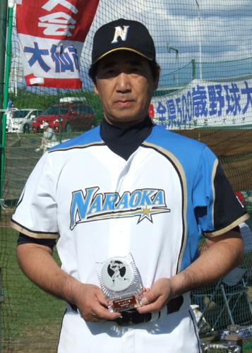 楢岡クラブホームラン賞.JPG