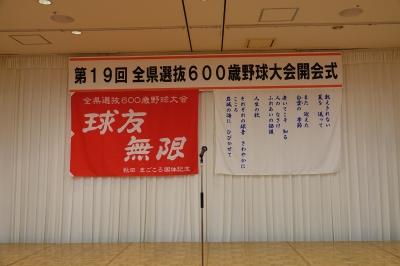 600_0001.JPG