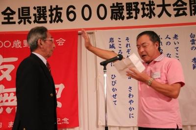 600_0011.JPG