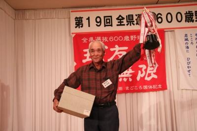 600_0024.JPG