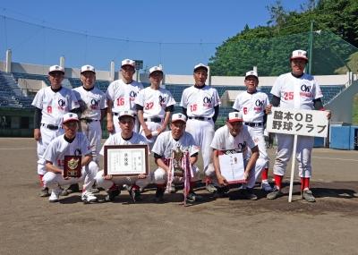 脇本OB(準優勝)2L.jpg