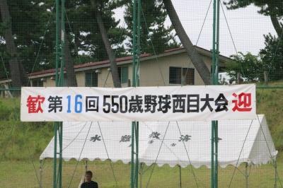 16nisime_0003.JPG