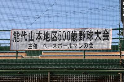 26nosiro_0439.JPG
