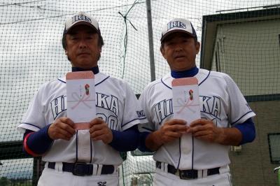ホームラン賞 アイリス平鹿 高橋(20)遠藤(21).jpg