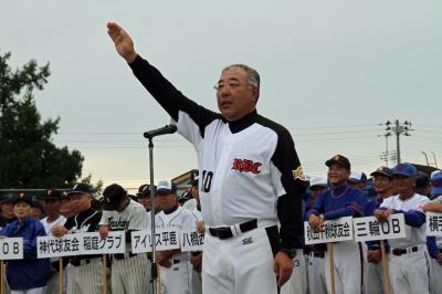 選手宣誓 高貝心斉 主将(六郷球友クラブ).jpg