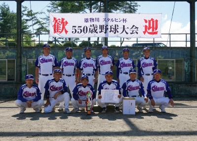 第3位 神岡大浦クラブ2L.jpg