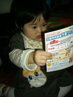 日経読みちび