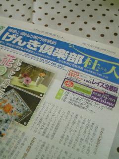 NEC_1433.jpg