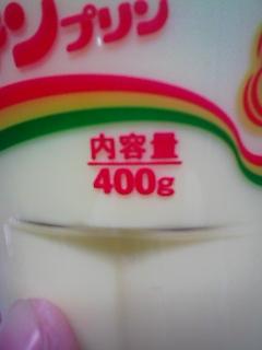 20070404_285983.jpg