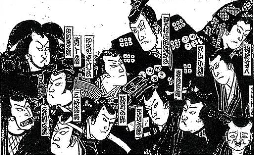 真田十勇士勢揃いの図。