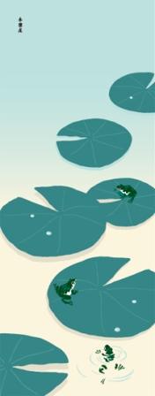 蓮に蛙.jpg